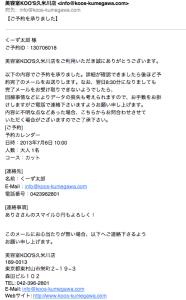 スクリーンショット 2013-07-05 12.18.27