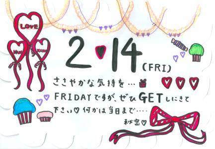 スクリーンショット 2014-01-26 17.42.59
