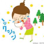 久米川 美容院|花粉が到来してきたので髪の毛の予防法