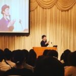 久米川 美容室|メンタリストDaiGoさんのセミナーに行って来ました