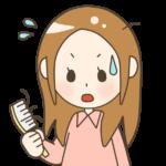 久米川 美容院|9月になると抜け毛が増えます