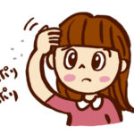 久米川 美容院|花粉で頭皮が痒くなった時の対処法