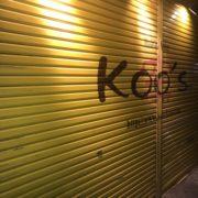 KOO'S久米川店のシャッター