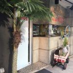 久米川 美容室|店の前にこんなのが出現しました