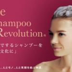 久米川 美容院|シャンプーの時は頭皮の歯ブラシと言われているスカルプブラシを