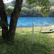 四万湖ブルー