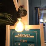 久米川 美容室|お店の看板にライト点けました