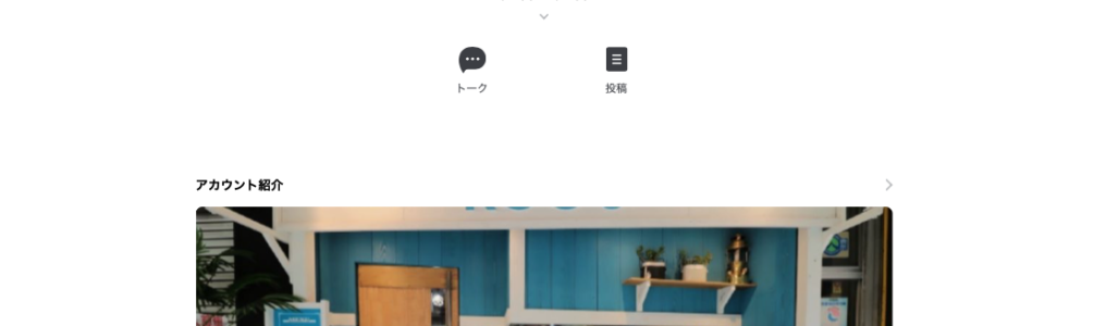 美容室KOO'S久米川店の公式LINE