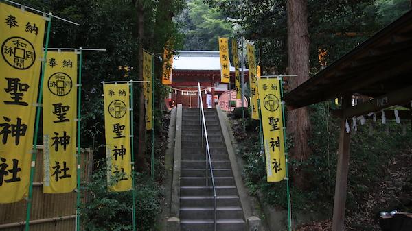 聖神社入り口