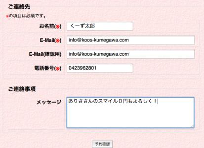 スクリーンショット 2013-07-05 12.15.58
