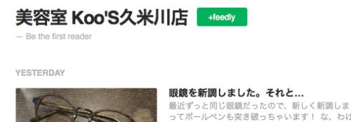 スクリーンショット 2014-09-26 15.55.57